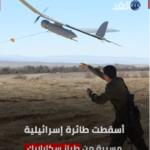القبة الحديدية تسقط طائرات إسرائيلية بدلا من الصواريخ الفلسطينية