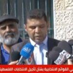 22 قائمة تواجه تأجيل انتخابات فلسطين بـ«مجلس تنسيقي»