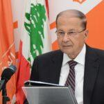عون: لبنان له الحق في استثمار ثرواته في المنطقة الاقتصادية الخالصة