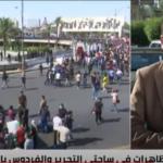 مراسلنا: احتجاجات العراق تستهدف محاسبة قتلة المتظاهرين
