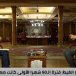 أبو الغيط: نسعى لإعادة تسليط الأضواء على الحقوق الفلسطينية
