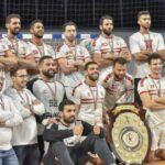 اتحاد اليد المصري يمنح لقب دوري الموسم الماضي للزمالك