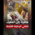 امرأة من مالي تنجب 9 توائم