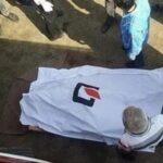 وفاة السكرتيرة الأولى بالسفارة السويسرية في إيران إثر سقوطها من ارتفاع شاهق
