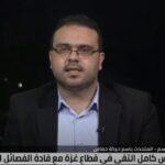 متحدث حماس لـ«الغد»: نحرص على إنجاح الجهود المصرية لإعمار غزة