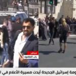 مراسلنا: حملة اعتقالات واعتداءات ضد الفلسطينيين في القدس المحتلة