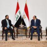 السيسي يؤكد قوة ومتانة العلاقات المصرية العراقية