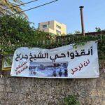 الحواجز الأمنية تقلب حياة أسرة فلسطينية رأسا على عقب