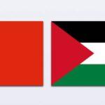 منحة طارئة من الصين إلى فلسطين لشراء لقاحات كورونا