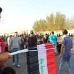 العراق.. الاستماع لشهادات 37 عائلة من ذوي ضحايا احتجاجات أكتوير