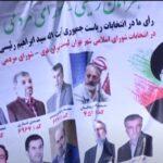 إيران.. مراكز الاقتراع تفتح أبوابها للتصويت في انتخابات الرئاسة