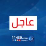 مراسل الغد: وزير الدفاع التركي يصل ليبيا في زيارة غير معلنة مسبقا