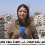 تعرّف على أجندة اجتماع الفصائل الفلسطينية في غزة