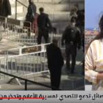 رداً علي مسيرة الأعلام.. عودة الإرباك الليلي في غزة وجيش الاحتلال يتأهب