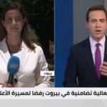 مراسلتنا: يوم غضب فلسطيني في لبنان تنديدا بمسيرة الأعلام
