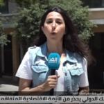 مراسلتنا: اللبنانيون يخشون من أن يكون القادم الأكثر سوءا اقتصاديا