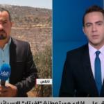 مراسلنا: المستوطنون لا زالوا يقطنون بؤرة «إفياتار» رغم قرار الإخلاء