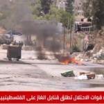 قوات الاحتلال تطلق قنابل الغاز على الفلسطينيين في نابلس
