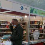دورة جديدة من معرض بغداد الدولي للكتاب تحت شعار «الكتاب وطن»