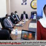 اجتماع حاسم بين وفدي الحكومة السودانية والحركة الشعبية.. ما التفاصيل؟