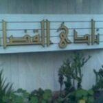 من بينها تعيين المرأة.. قضاة مصر يثمنون قرارات «الأعلى للهيئات القضائية»