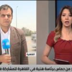 وصول وفدي حماس وفتح إلى القاهرة لبحث سبل إنهاء الإنقسام.. ما التفاصيل؟