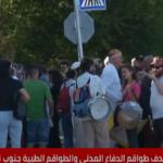 مظاهرة لليهود اليساريين مناهضة للاستيطان في الشيخ جراح بالقدس المحتلة