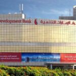 مصرف الإمارات للتنمية يحدد سعرا استرشاديا أوليا لسندات دولارية