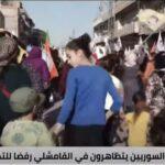 آلاف السوريين يتظاهرون في القامشلي رفضا للتدخل التركي