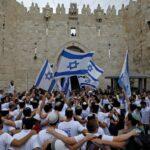 مجلس الإفتاء الفلسطيني يدعو لنصرة الرسول أمام الإساءة الإسرائيلية