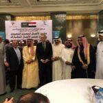 السيسي: دعم كامل لتعزيز الاستثمارات مع السعودية