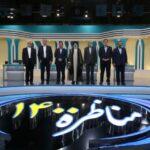 الإقبال على التصويت في إيران اختبار لمدى شعور الشباب بالإحباط وآماله
