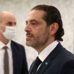 بعد اعتذار الحريري.. هل يتم التوافق على اسم محدد لتشكيل الحكومة اللبنانية؟