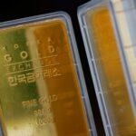 الذهب بصدد وقف سلسلة 6 أيام من الخسائر مع تراجع عوائد السندات الأمريكية