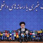عهد «رئيسي» يبدأ الثلاثاء في إيران بأولوية الاقتصاد ومباحثات النووي