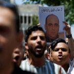 منظمات حقوق الإنسان الفلسطينية تطالب بتجريم الاعتقال والتعذيب