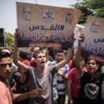 تيار الإصلاح يدعو القوى الفلسطينية للتوجه نحو القدس