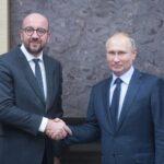 بوتين يبحث مع رئيس المجلس الأوروبي العلاقات بين روسيا والاتحاد