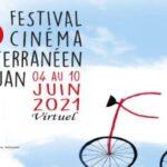 الفيلم اليوناني زيزوتيك يفوز بجائزة تطوان لسينما البحر المتوسط