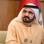 إلغاء «مركز الإمارات للتحكيم البحري» و«مؤسسة التحكيم في مركز دبي المالي العالمي»
