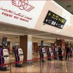 الخطوط المغربية تتخذ إجراءات جديدة بعد تعليمات الملك محمد السادس