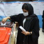 إغلاق مراكز الاقتراع في انتخابات إيران