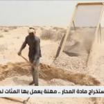 موريتانيا  استخراج مادة «المحار» .. مهنة تجذب الشباب لمواجهة صعوبات الحياة