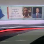 الجزائر| صدمة سياسية .. نتائج الانتخابات الأولية تظهر سيطرة الأحزاب التقليدية