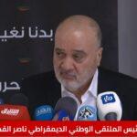 ناصر القدوة يطرح مبادرة للإنقاذ الوطني الفلسطيني