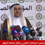العسومي يطالب البرلمان الأوروبي باحترام سيادة الدول العربية