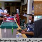 محلل: فريق أمريكي يرى أن رئيس إيران الجديد قد يعرقل التوصل لاتفاق نووي