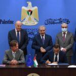 بنك الاستثمار الأوروبي يقدم 425 مليون دولار قروضًا لمؤسسات فلسطينية