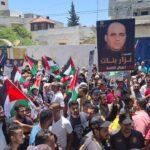 خلال تظاهرة حاشدة: تيار الإصلاح بفتح يطالب بوقف الاعتقال السياسي