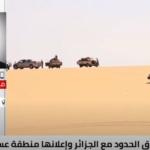 استنفار أمني جزائري بعد إعلان الجيش الليبي إغلاق الحدود